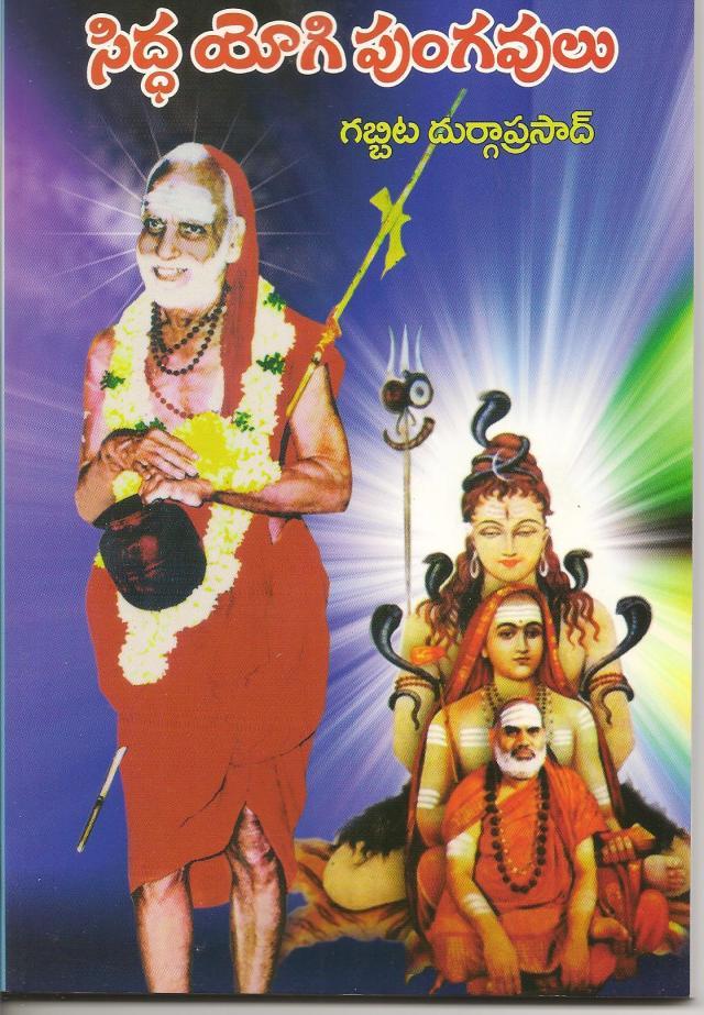 siddhayogi pungavulu -cover-1
