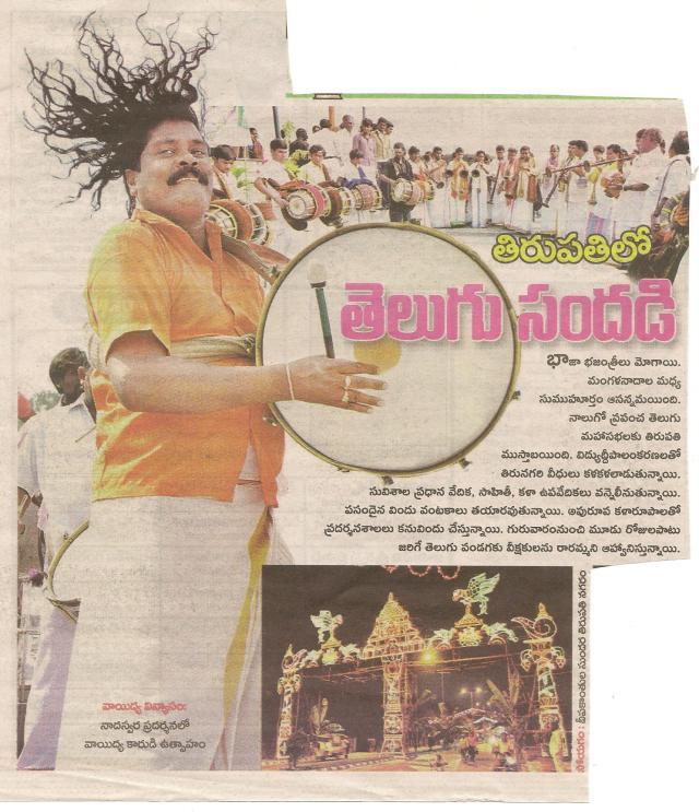 telugu sabhaa praanganam-2