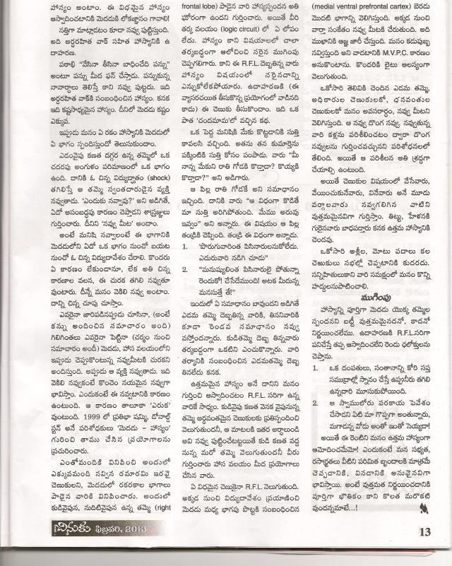 hasyam -kavana sharma -3