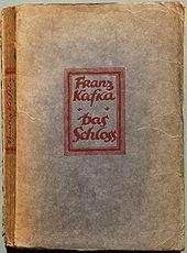 170px-Kafka_Das_Schloss_1926