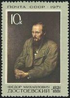 170px-Soviet_Union_stamp_1971_CPA_4027