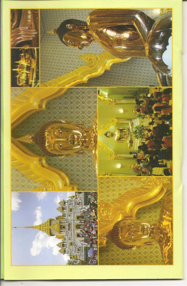 2bankak bangarubuddha 001