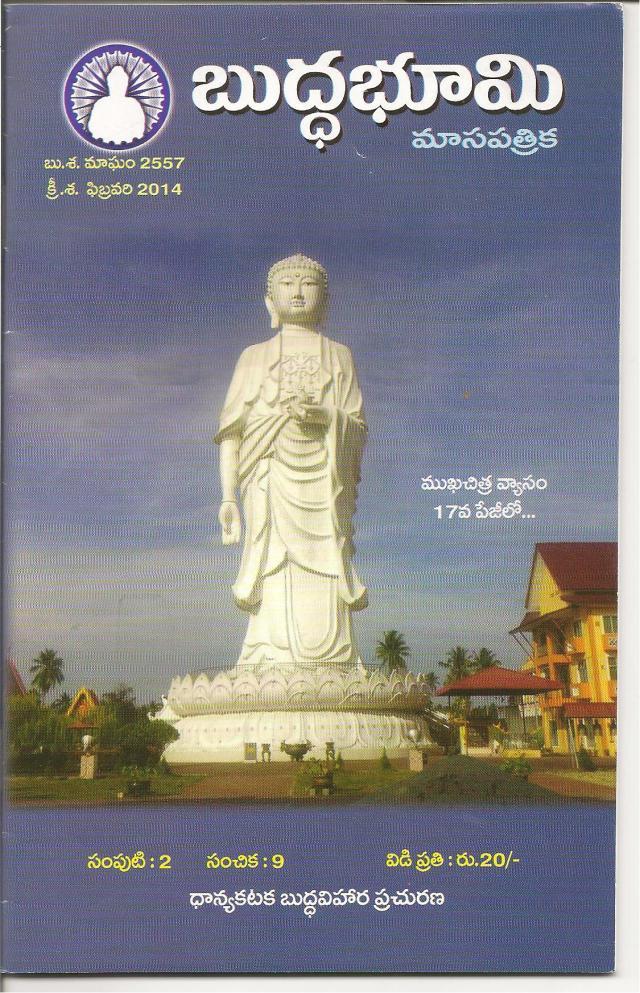 malesia buddha1 001