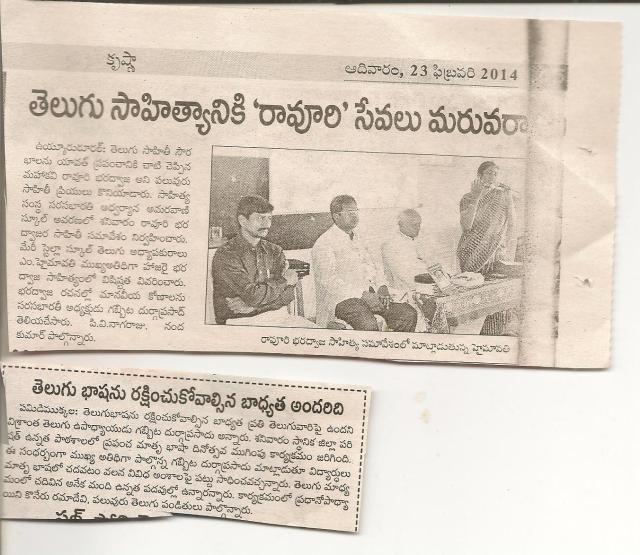 news coverage 001