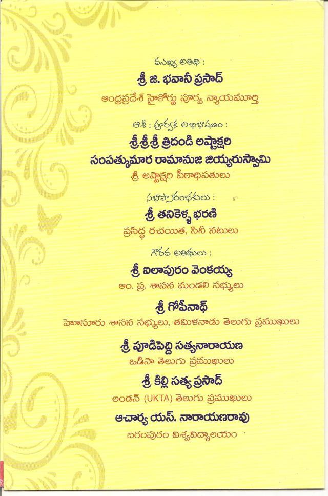 2buddha prasad 001