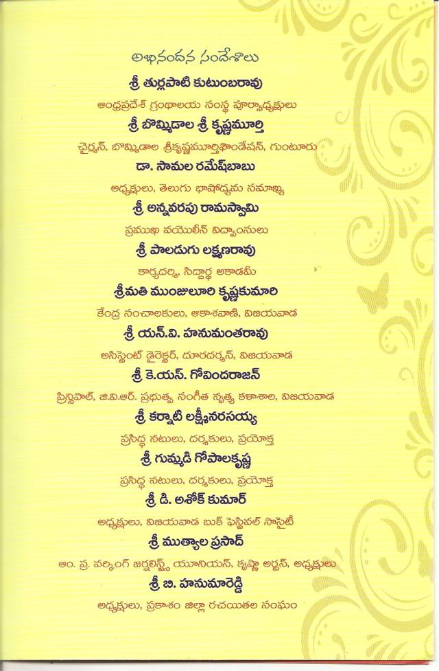 3buddha prasad 001