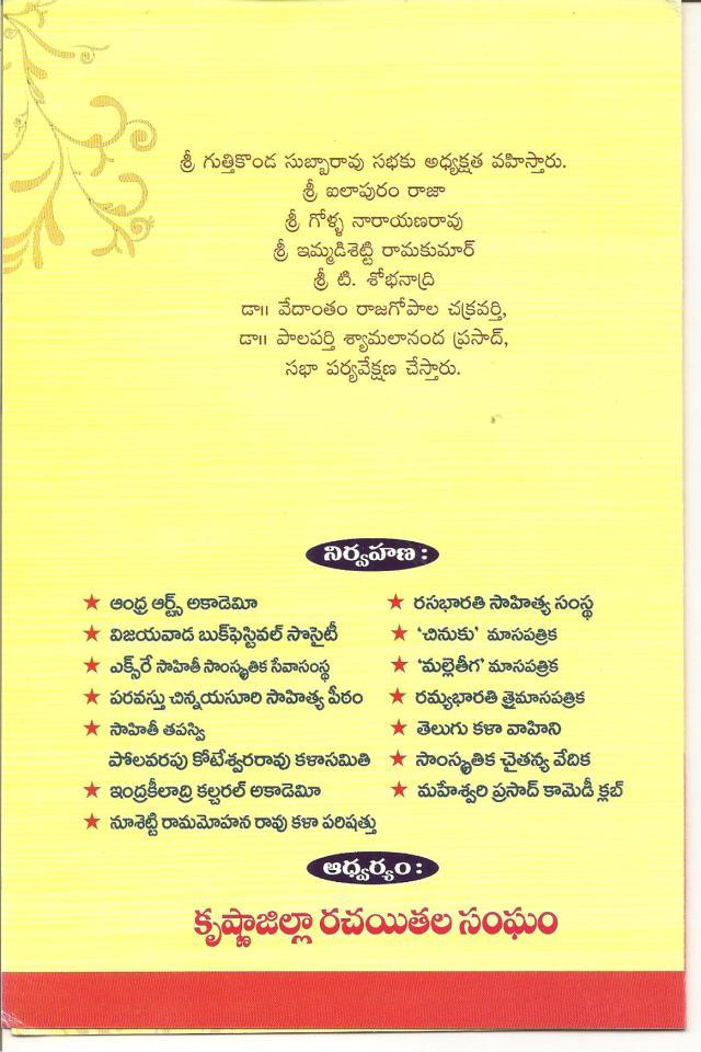 4buddha prasad 001
