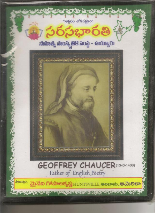 chaucer photo 001