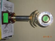 DSCN0169