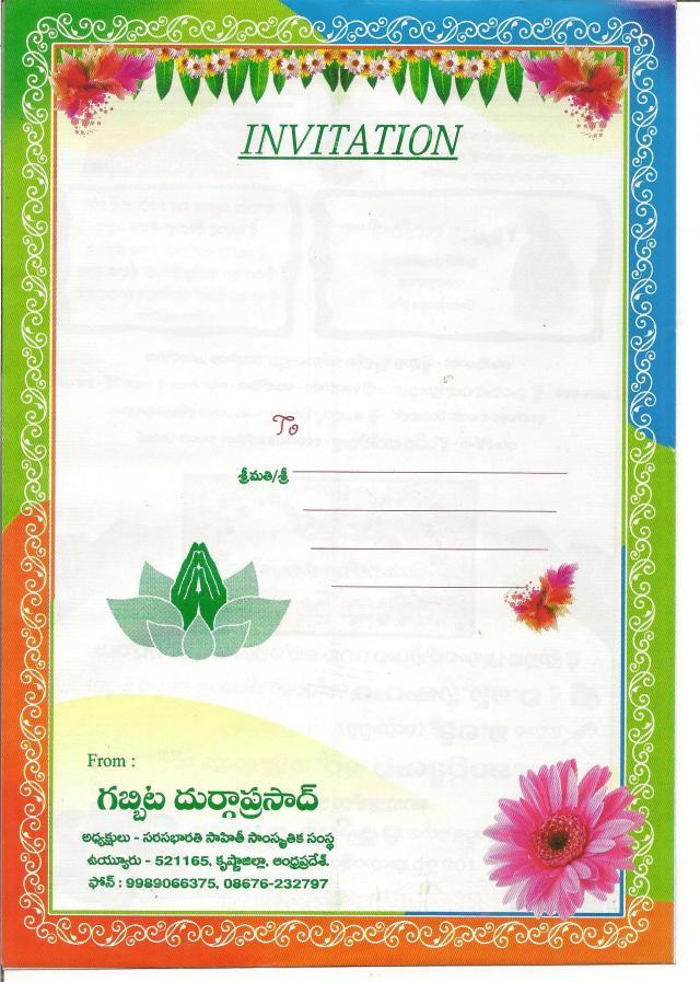 invitation 1 001