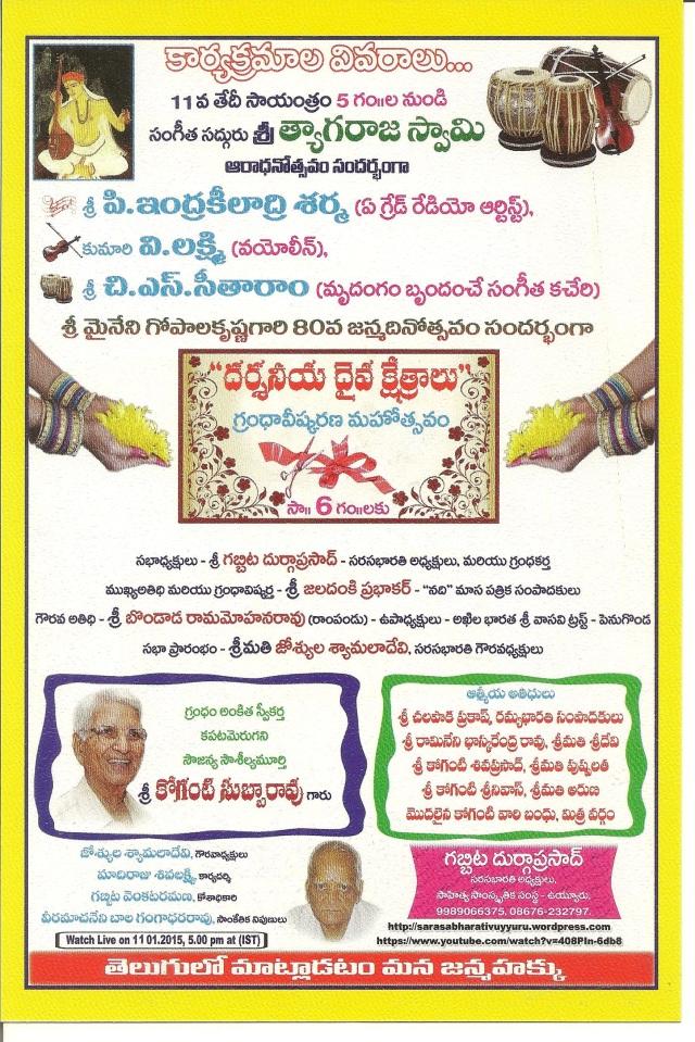 invitation 3 001