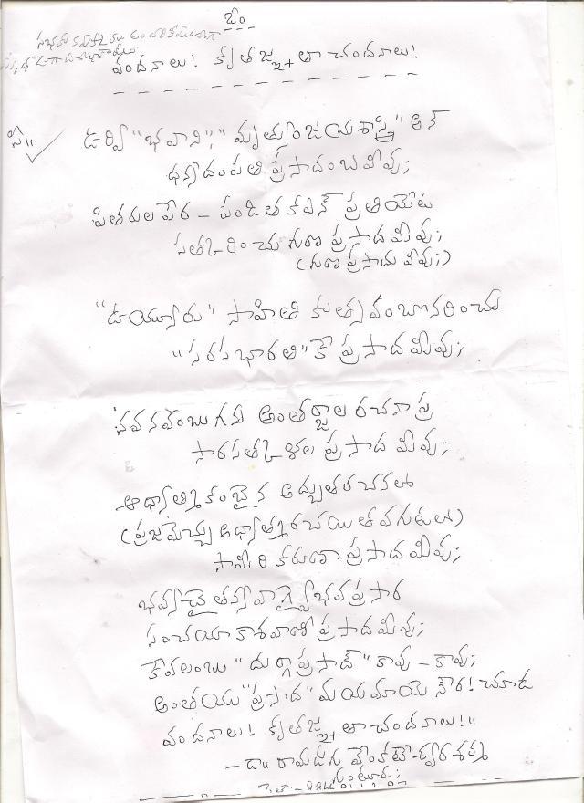 abhinandan - 001