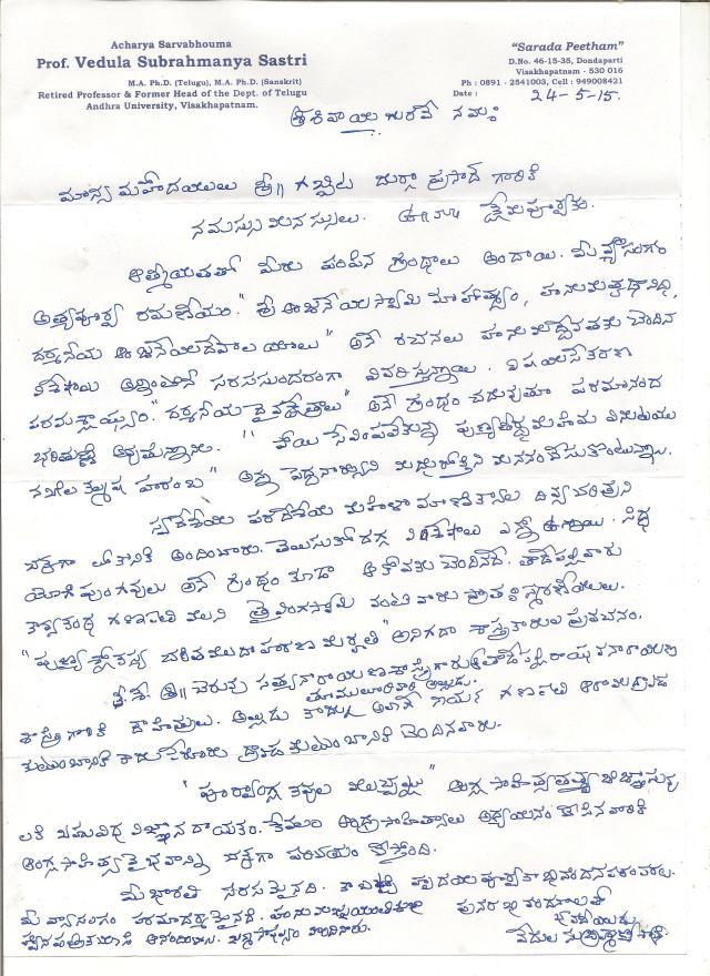 vedula letter 001 (1)
