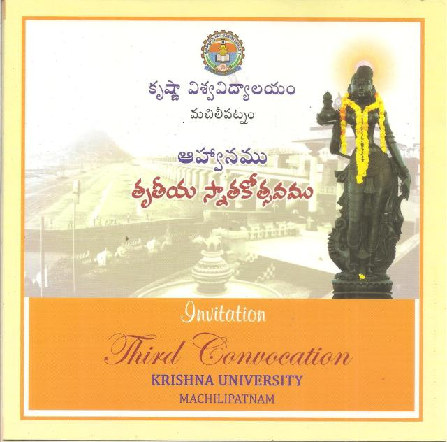 krishna university 1 001