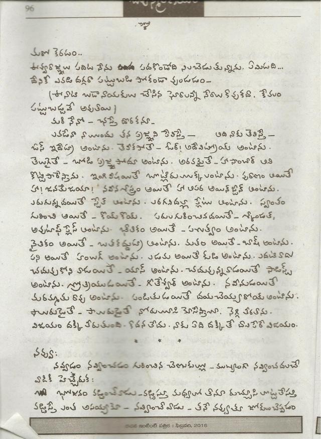 bhakar8 001