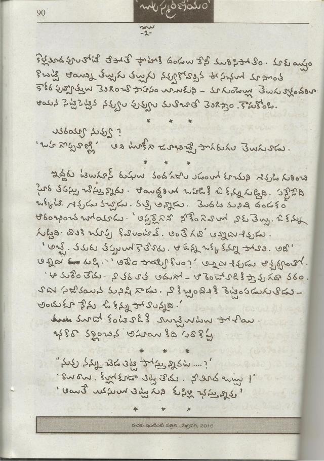 bhakara2 001