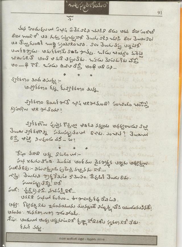 bhakara3 001