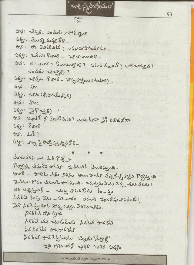 bhakara5 001