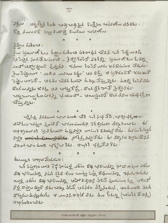bhakara6 001