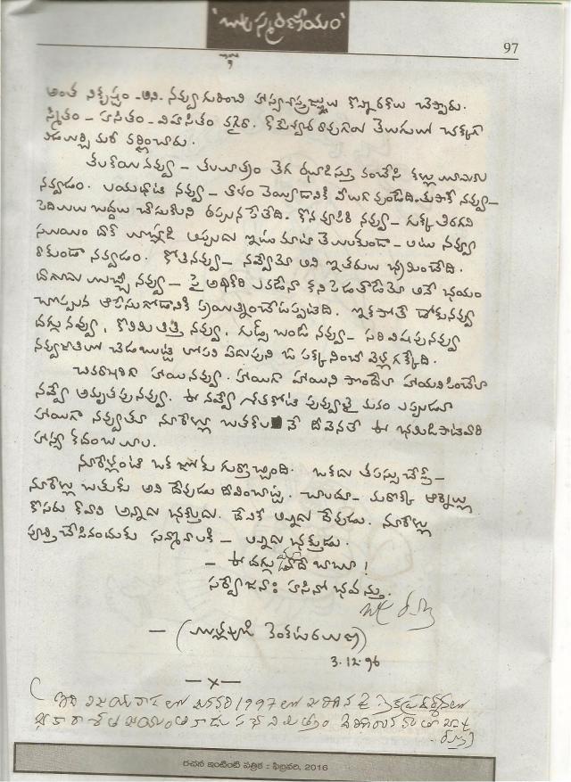 bhakara9 001