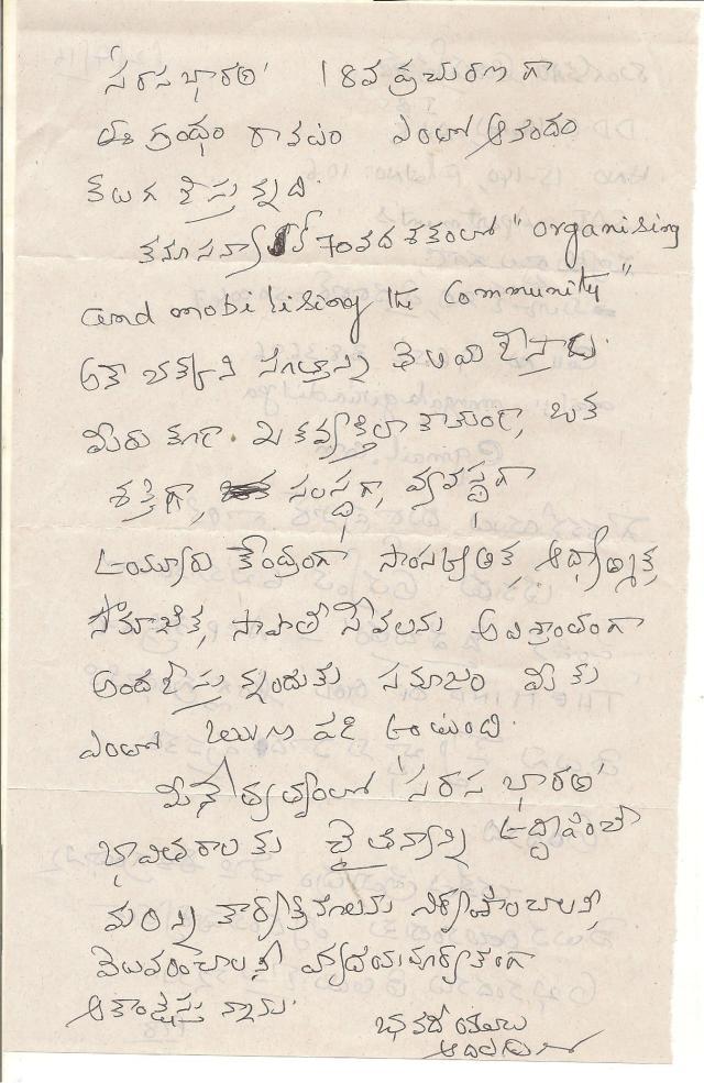 aditya2 001