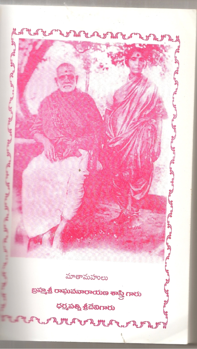 raghava-narayana-sastri-dampatulu