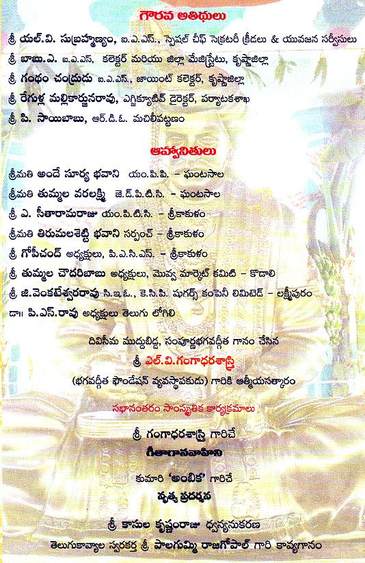 sri-krishnadevaraya-17021819_0006