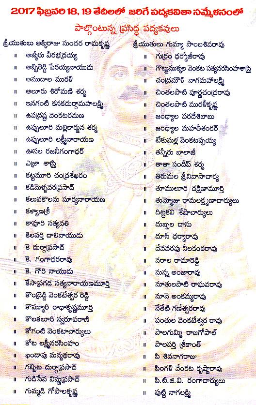 sri-krishnadevaraya-17021819_0007