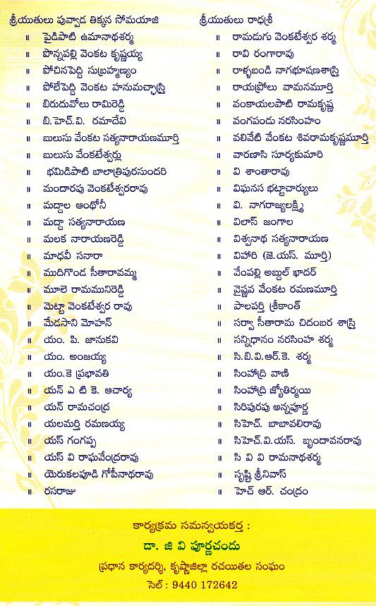 sri-krishnadevaraya-17021819_0008